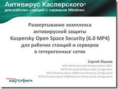 1st slide
