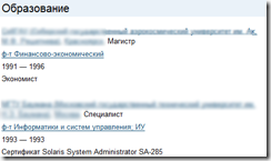 20101004-linux-1