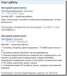 20101004-linux-2